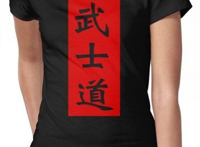 武士道Tシャツ v1